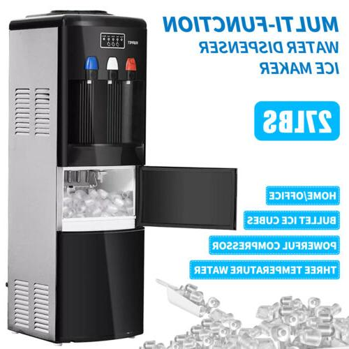 2in1 electric hot cold water dispenser w