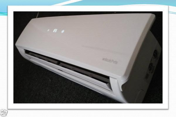 Super 12000 Ductless Air Conditioner